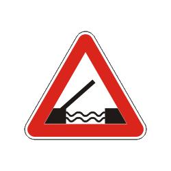 Пътен знак номер А10