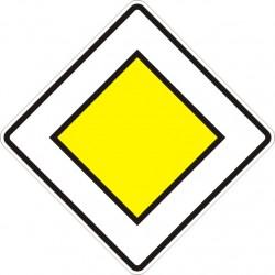 Пътен знак номер Б3