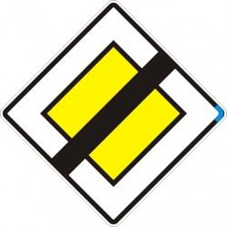 Пътен знак номер Б4