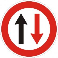 Пътен знак номер Б5