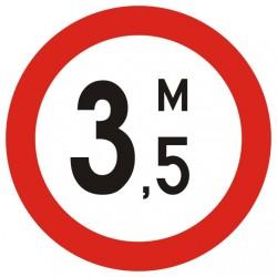 Пътен знак номер В16