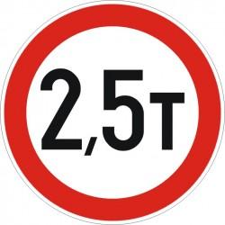 Пътен знак номер В18