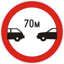 Пътен знак номер В20