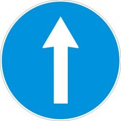 Пътен знак номер Г1
