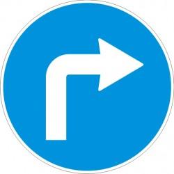 Пътен знак номер Г2