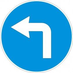 Пътен знак номер Г3