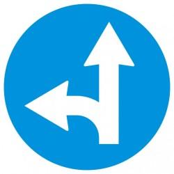 Пътен знак номер Г5