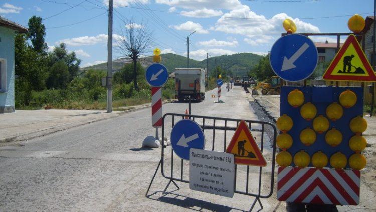 Интегриран воден проект на гр.София- Етап 1 20