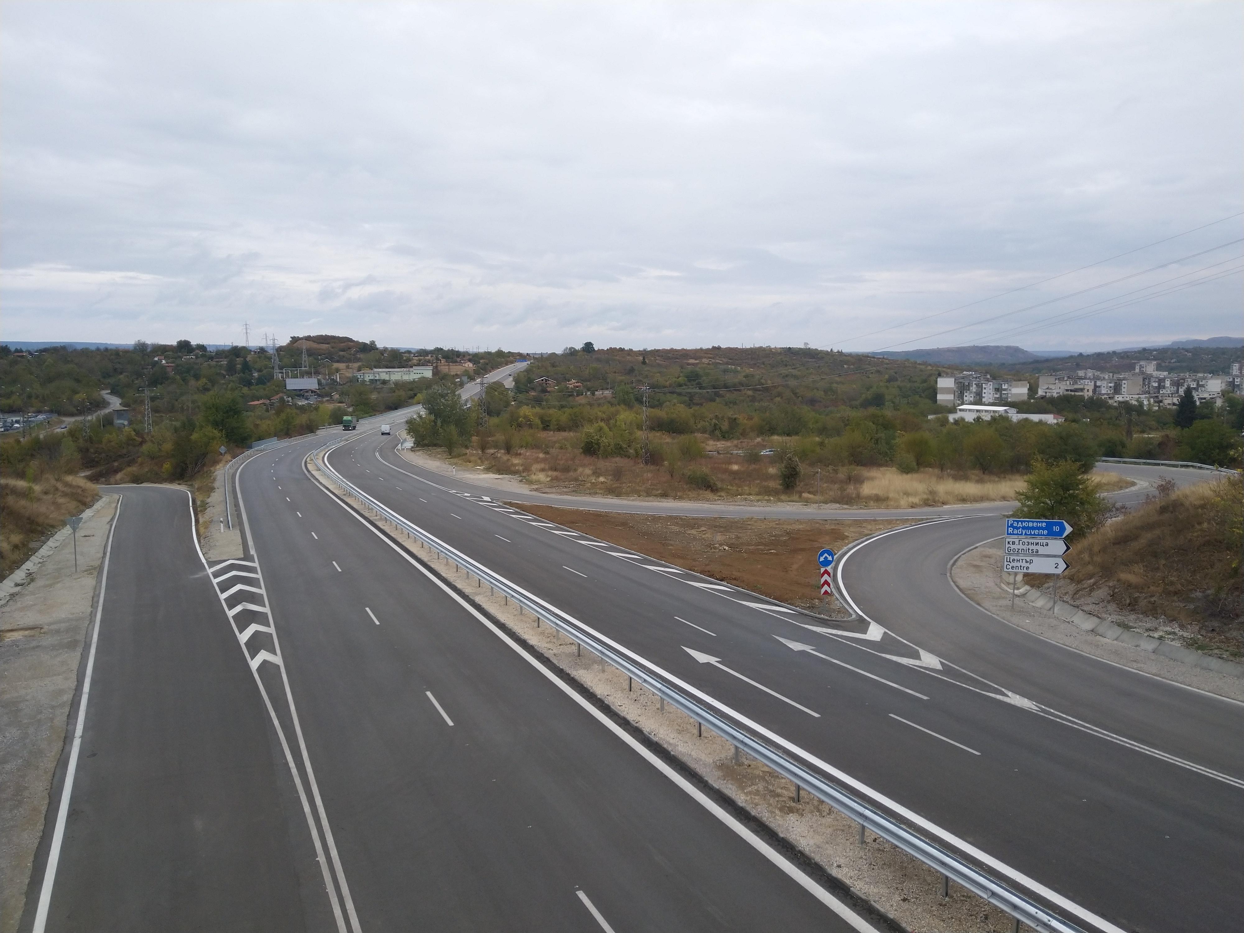 Завърши рехабилитацията на околовръстния път на Ловеч