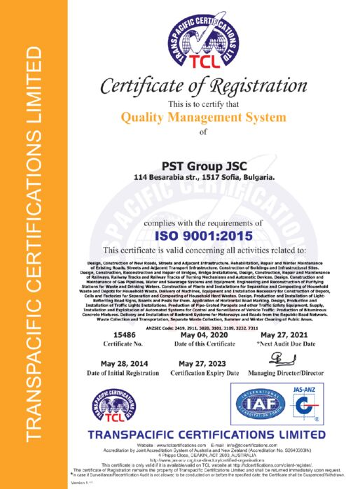 Cert.15486, PST Group JSC