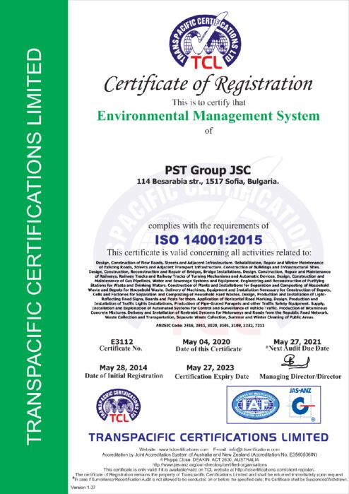 Cert.E3112, PST Group JSC