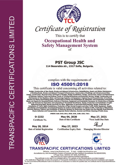 Cert.O-2232, PST Group JSC